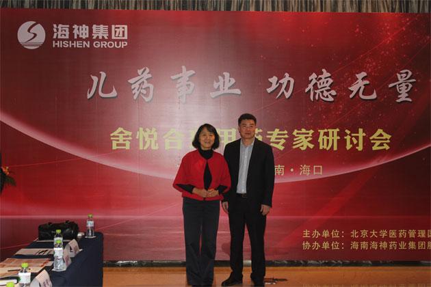 申昆玲主任与我司董事长黄海合影